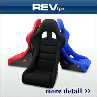 Naniwa shop REV type full bucket seat