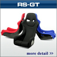 ナニワヤRS-GT(アールエスジーティー)タイプフルバケットシート