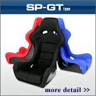 ナニワヤSP-GTタイプフルバケットシート