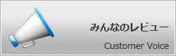 カー用品通販 NANIWAYA ナニワヤ 楽天市場 みんなのレビュー