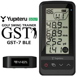 ユピテル ゴルフスイングトレーナー GST-7BLE