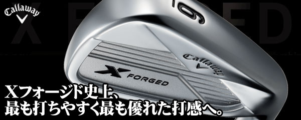 xforged