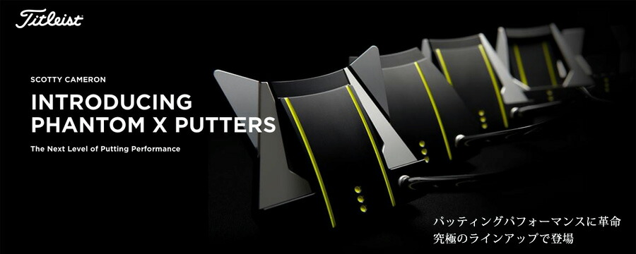 PHANTOM X PUTTERS