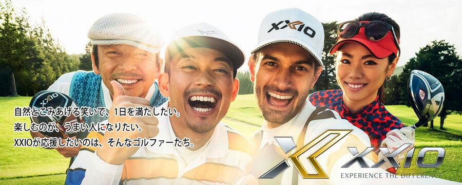 【2020年モデル】ゼクシオ イレブン・エックスシリーズ