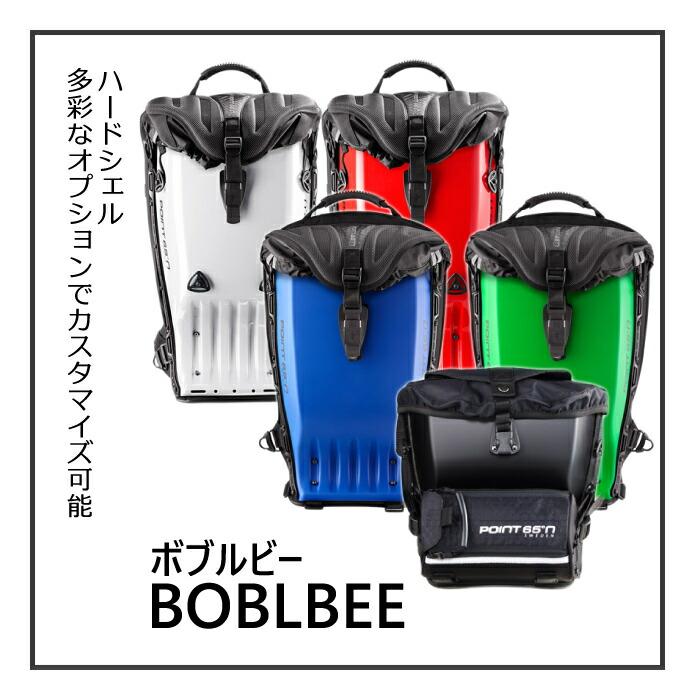 BOBLBEE(ボブルビー)京都MCプラス カテゴリページ