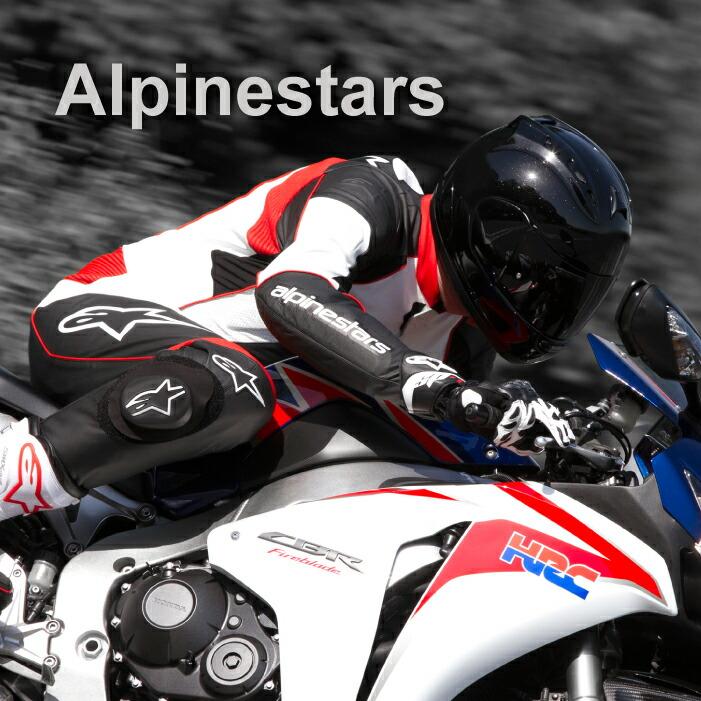 Alpinestars(アルパインスターズ) 特設ページ