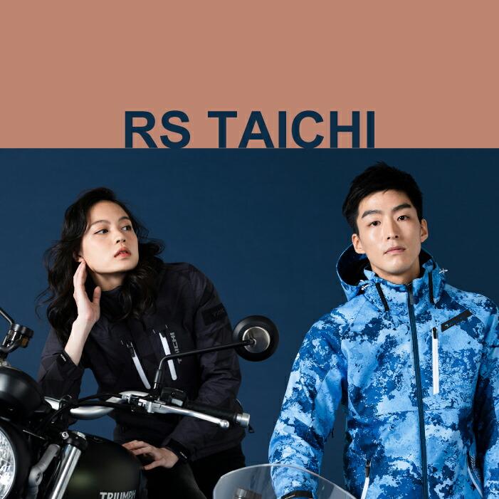 RS TAICHI(RSタイチ) 特設ページ