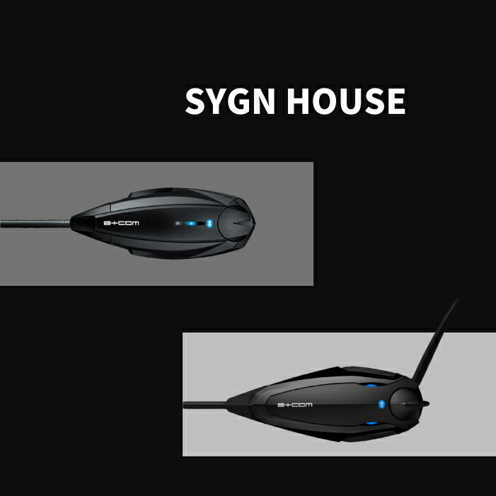 SYGN HOUSE(サインハウス) 特設ページ