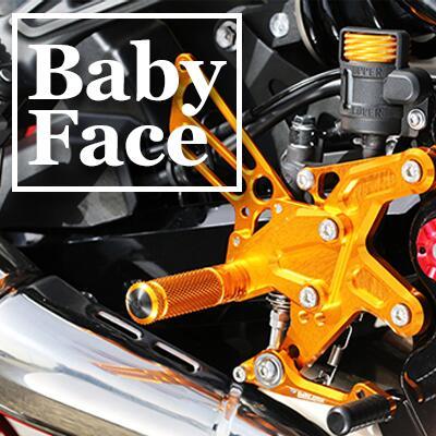 BABY FACE(ベビーフェイス) 京都MCプラス カテゴリページ