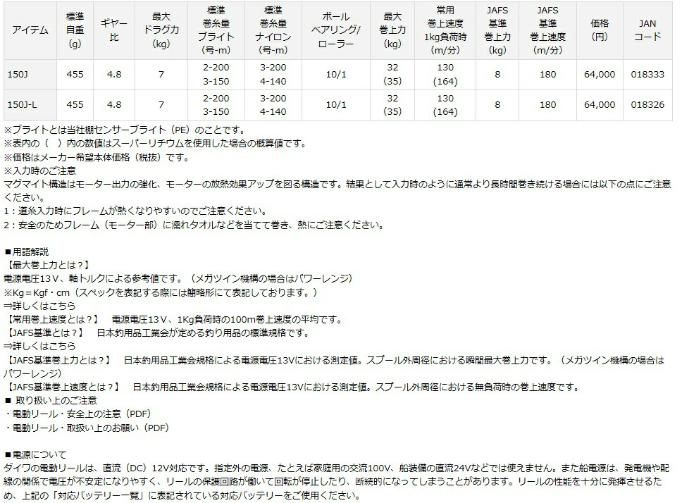 evidencereeoburu-3.jpg
