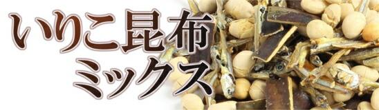 熊本県産殻付落花生
