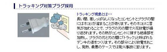 【送料無料】アマノ 小型タイムレコーダー MX-100