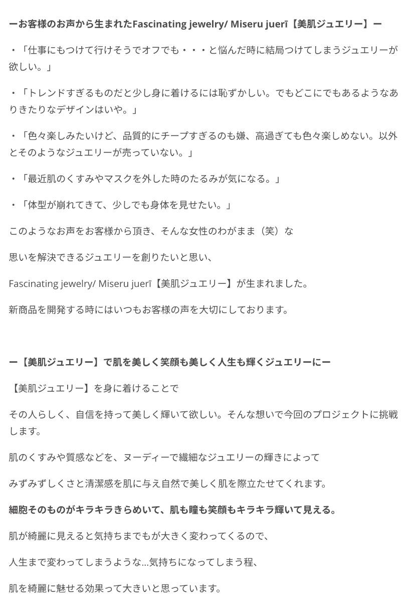 ページ画像_8_0