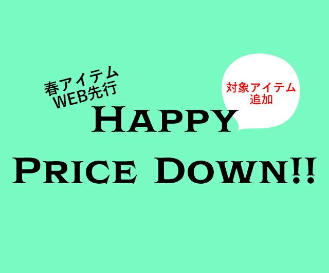 Happy Price Down