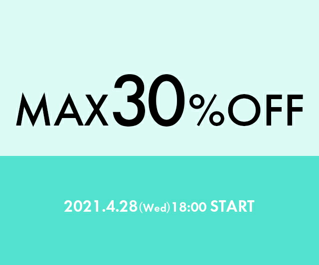 MAX30%OFF バナー