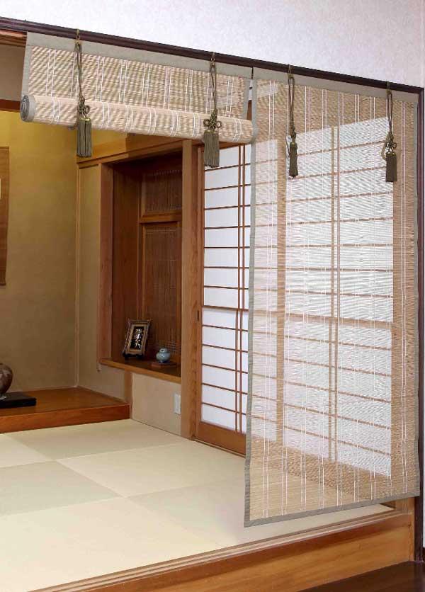 Narukiya Japanese Style Blinds 九四 65 172 De54465 Roll