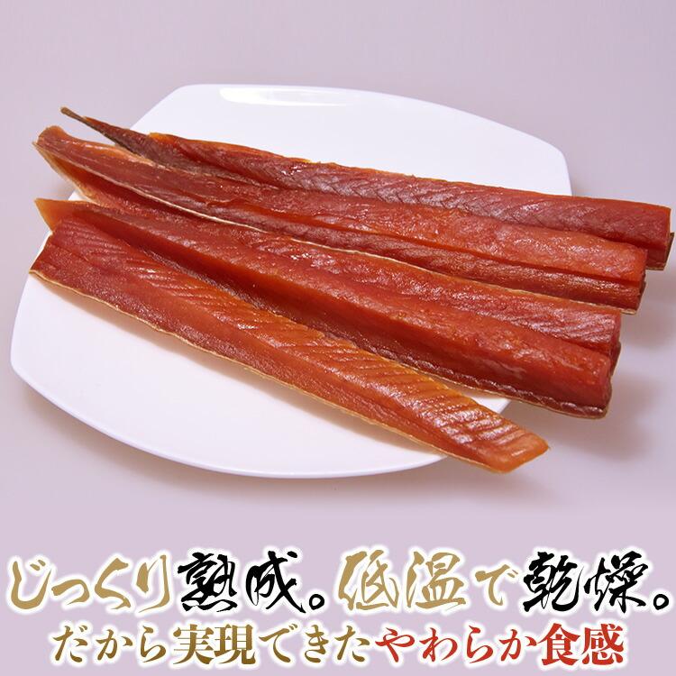 ぐるめ食品 鮭とば ロングタイプ 140g