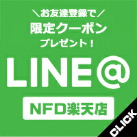 LIEN native Fish Dreams 楽天市場店