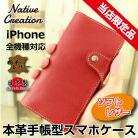 iphone-s