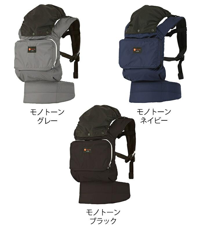 4a730a4a190 Natural Living  napnap (nap nap) baby carry Compact monotone black cuddle  string   piggyback string   baby carrier