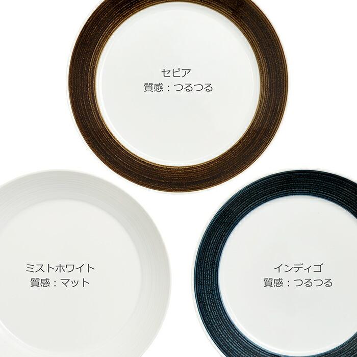 波佐見焼 北欧食器 和食器 おしゃれ natural69 白山陶器 麻の糸 ミストホワイト 皿 質感