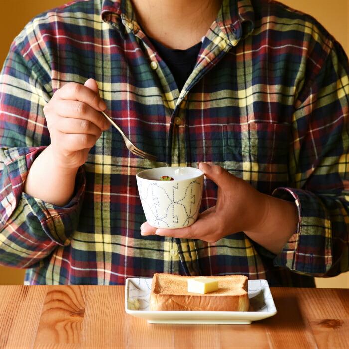 波佐見焼 北欧食器 和食器 おしゃれ natural69 swatch カップ フルーツ デザート 朝食
