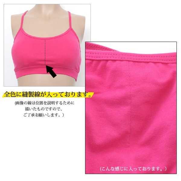 e53db829ab4 See the original Japanese page. email flight support products  14-col  is a  natural material with removable pad bra top. Fitness ...