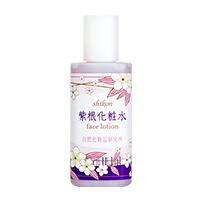 紫根化粧水20ml
