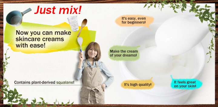 Now you can make skincare creams with ease! It's easy even for beginners. Make the cream of your dreams!