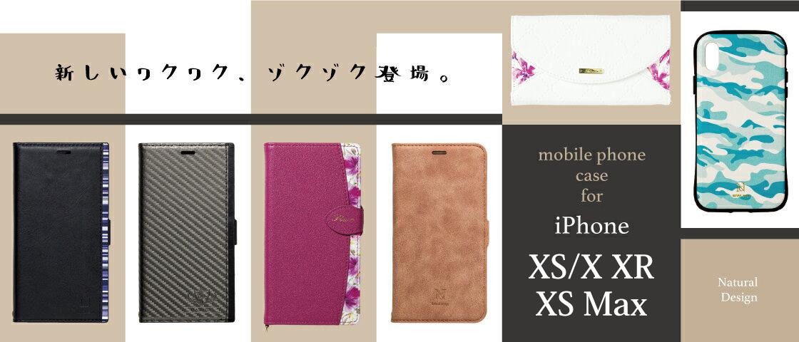 iPhoneXS/X/XS Max