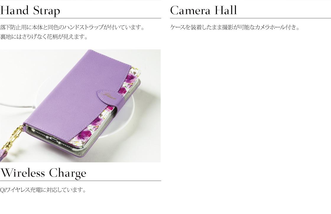 iPhoneX 手帳型 ケース