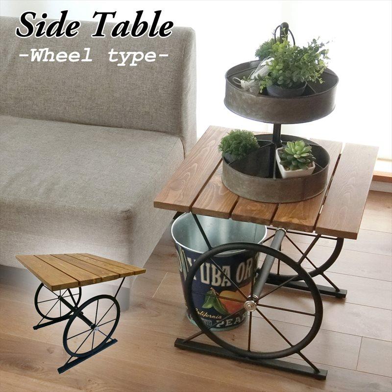 NH-W5630 車輪テーブル