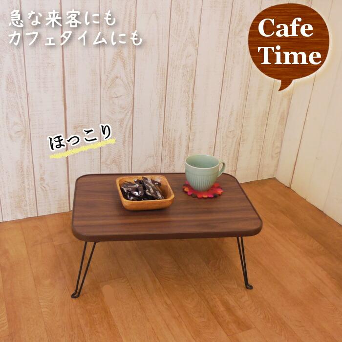ミニテーブル 折りたたみテーブル キッズテーブル 子供用 画像