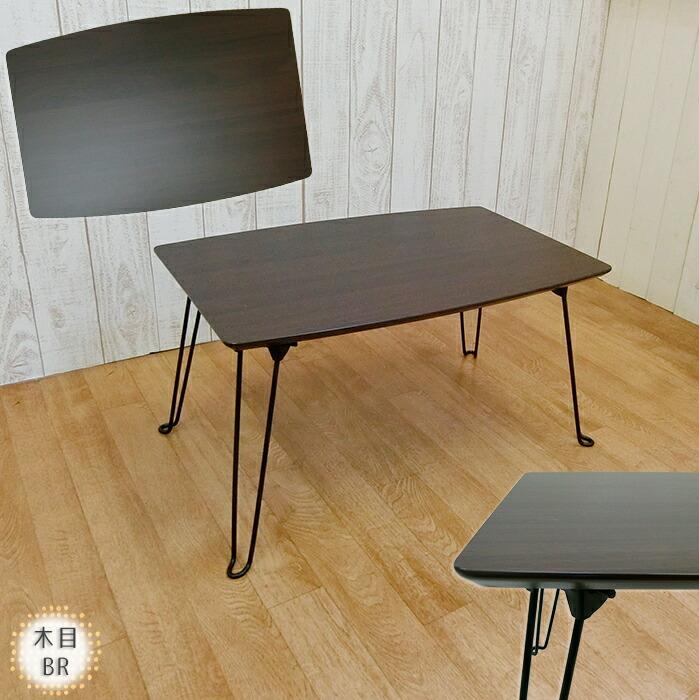 折りたたみ テーブル 黒 画像