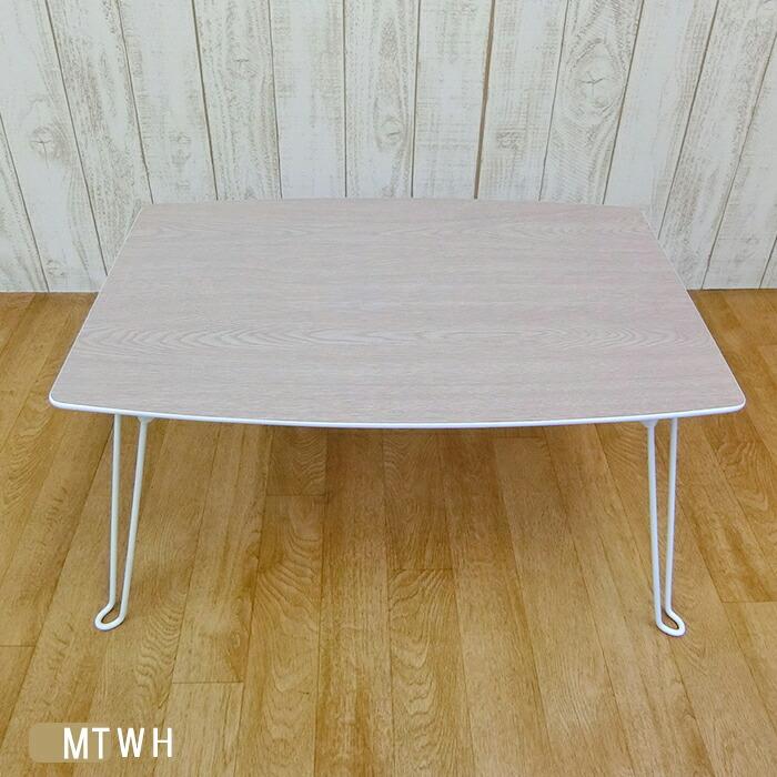 折りたたみ テーブル 白 画像