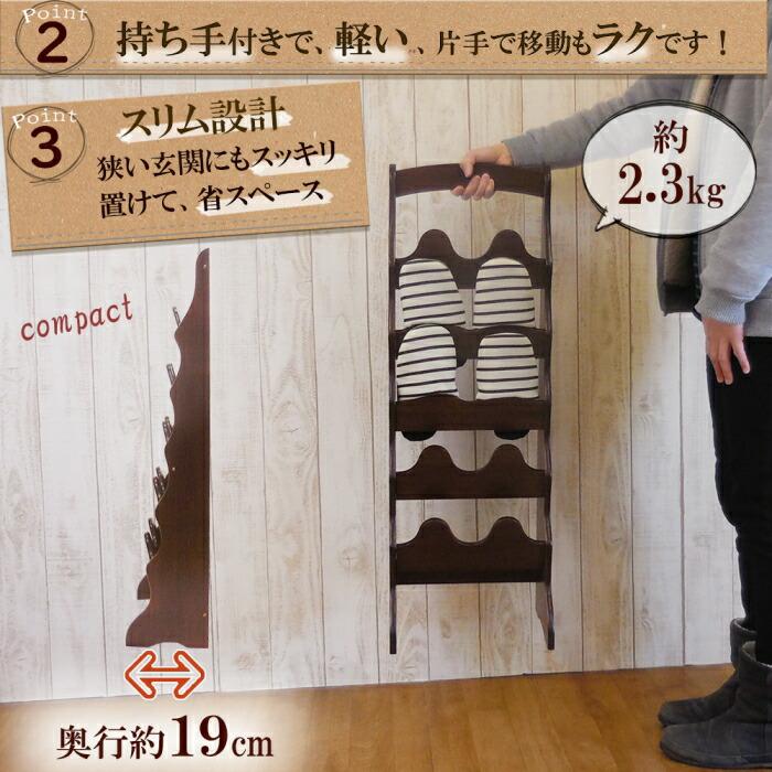 スリッパラック 木製 5段 画像