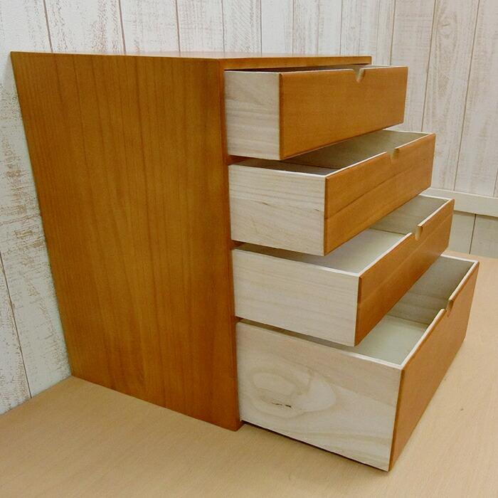 書類収納 書類チェスト 天然木 4段 引き出し 画像