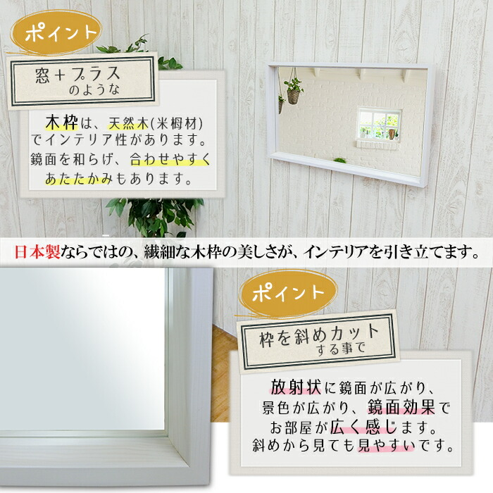 使う場所を選ばない通常サイズの壁掛け鏡!木のフレームでナチュラル感満載!