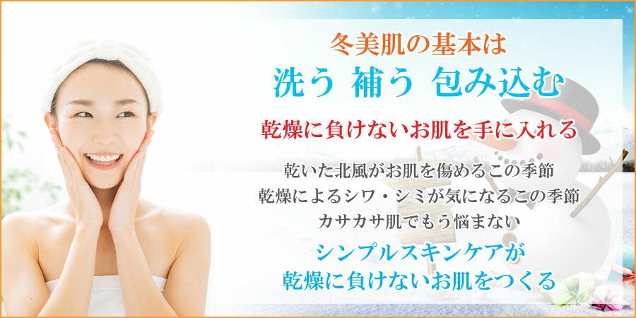 秋美肌 肌ばて に備える 急増する紫外線 UVケア 冷房の気温差によるダメージに応えるスキンケア
