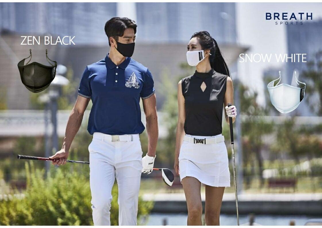 スポーツマスク、メッシュマスク、ブレスマスク、マスク、スポーツ用、スポーツ用マスク、コロナマスク、ゴルフ、ジム、ランニング、ゴルフマスク、ジムマスク、ランニングマスク