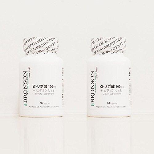 α-リポ酸100mg+ビタミンC&E2個セット