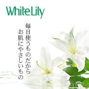 ホワイトリリー