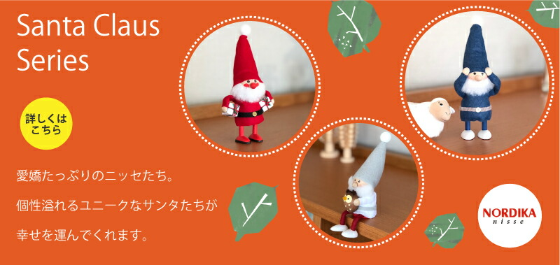 Santa Claus Series