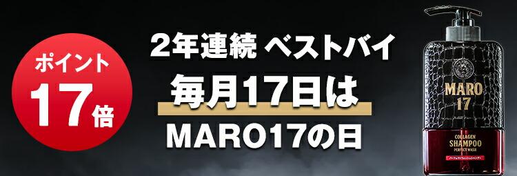 MARO17