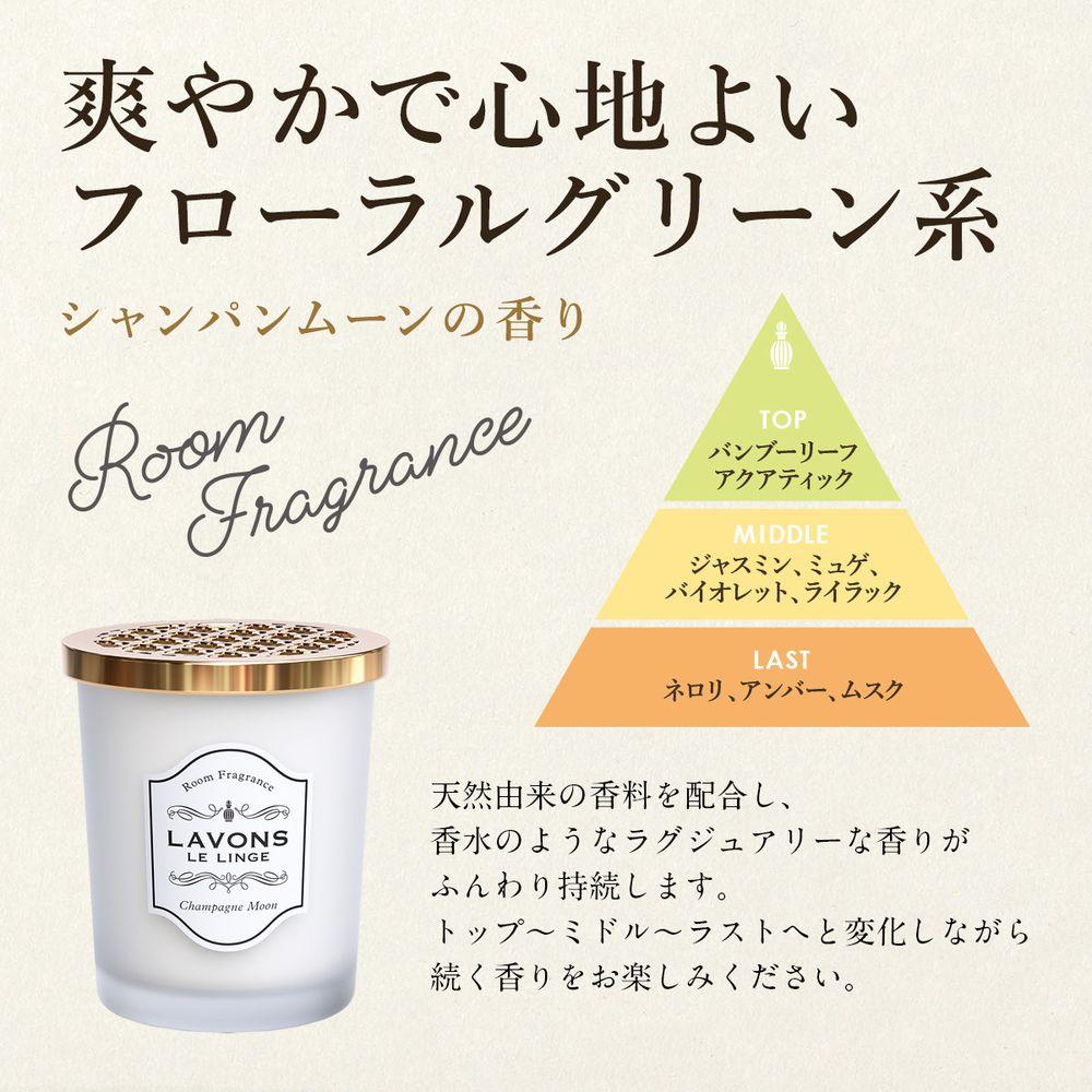 ネイチャーラボ公式:ラボン 部屋用 芳香剤 シャンパンムーン 詰め替え 150g・イメージ写真5