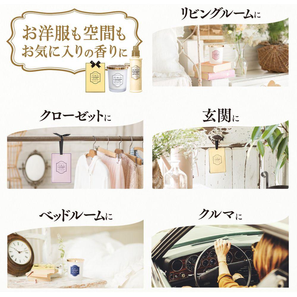 ネイチャーラボ公式:ラボン 部屋用 芳香剤 シャンパンムーン 詰め替え 150g・イメージ写真6