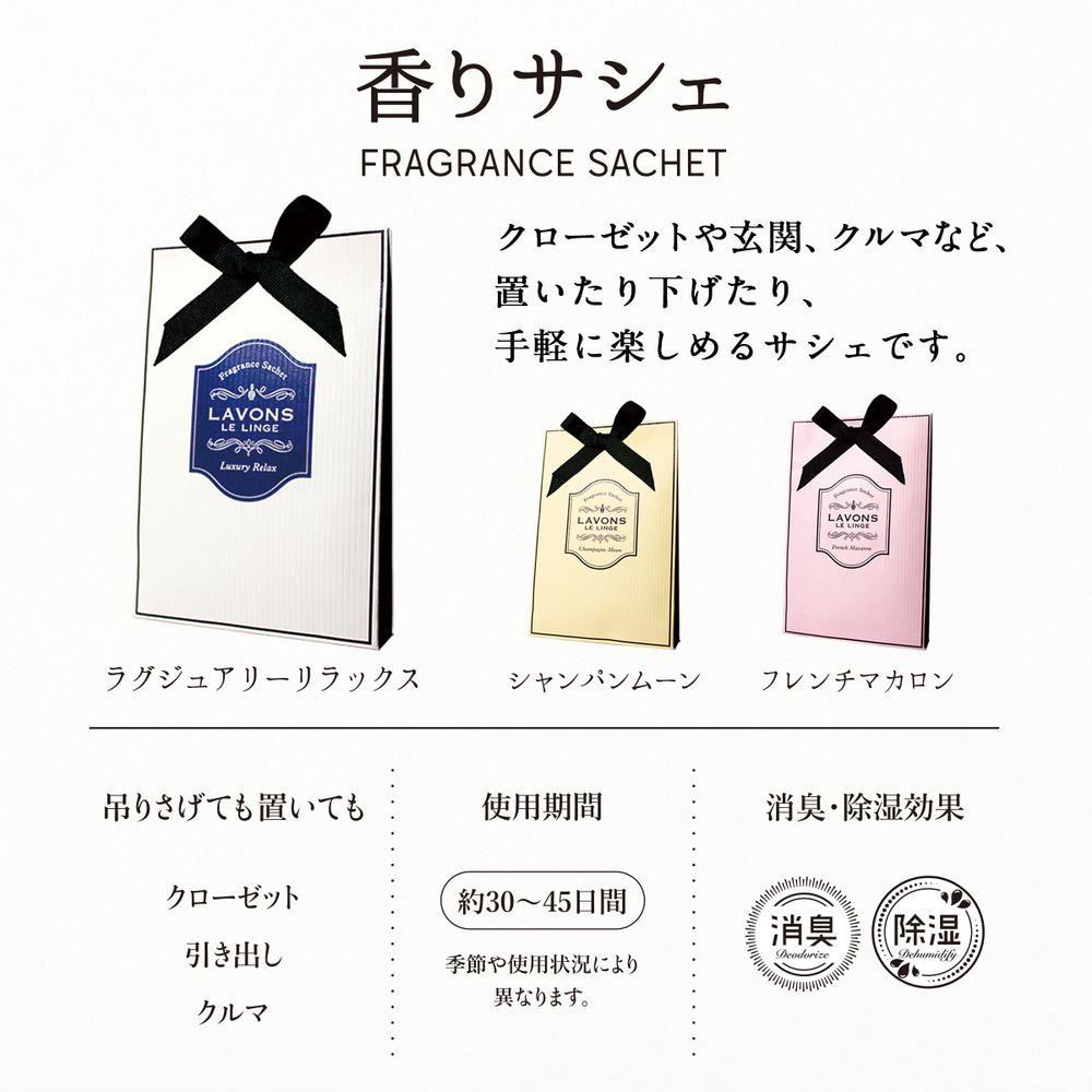 ネイチャーラボ公式:ラボン 香りサシェ (香り袋) ラグジュアリーリラックス 20g・イメージ写真3