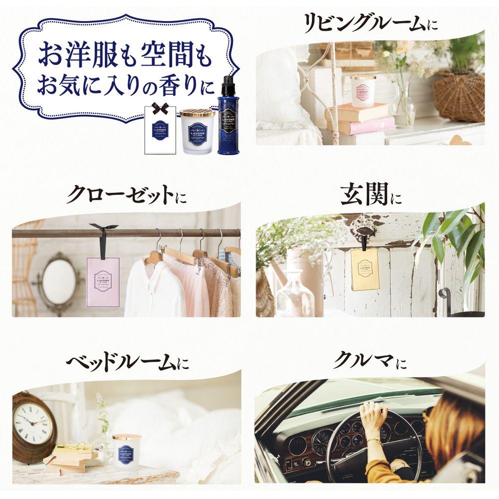 ネイチャーラボ公式:ラボン 香りサシェ (香り袋) ラグジュアリーリラックス 20g・イメージ写真6