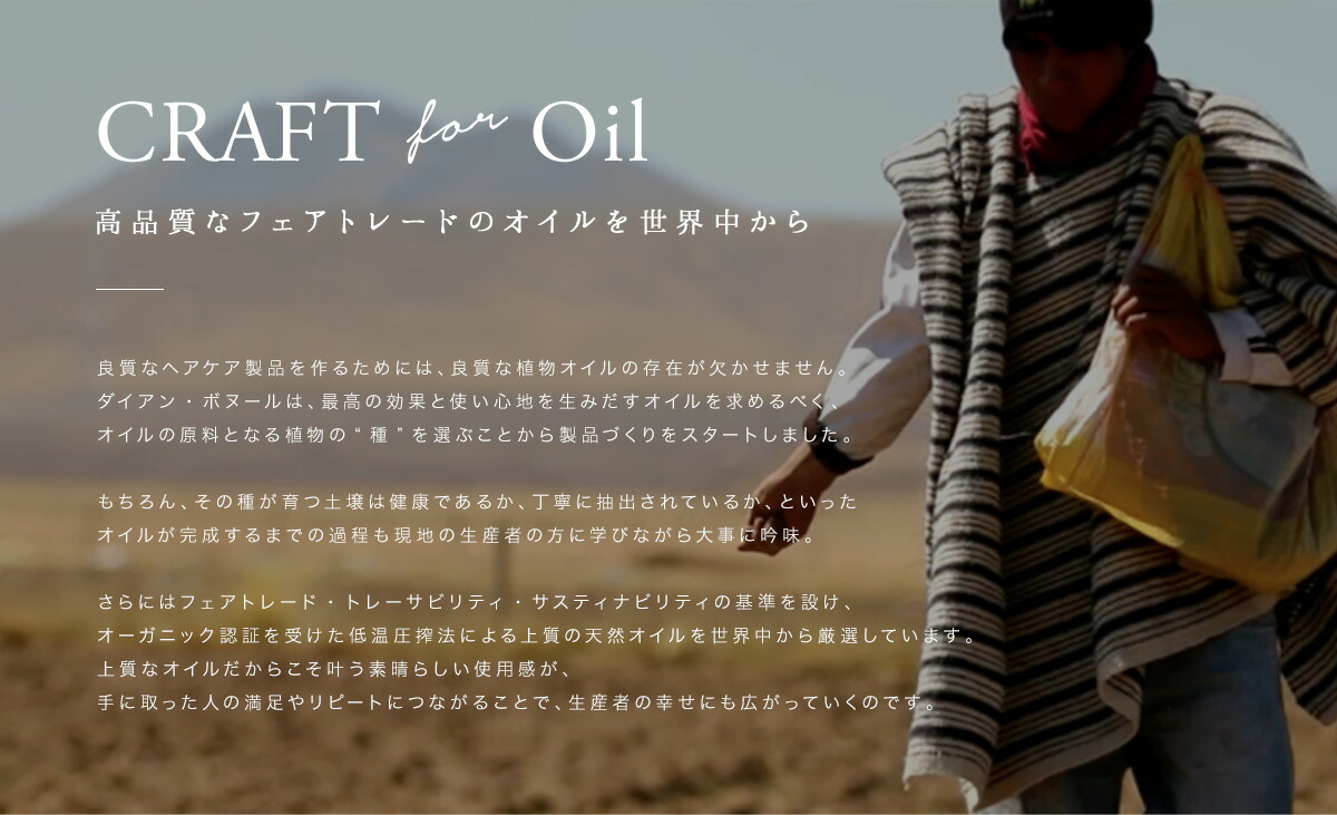 CRAFT for Oil