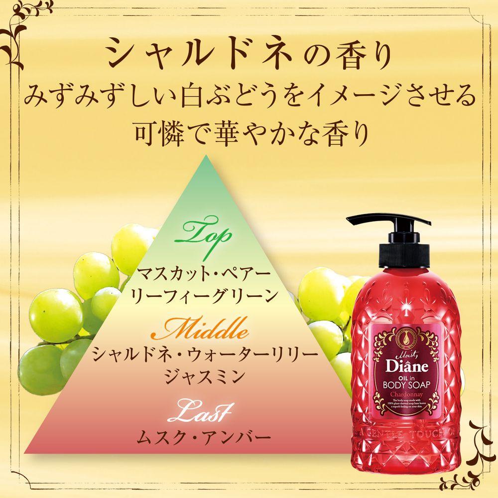 ネイチャーラボ楽天公式:モイスト・ダイアン オイルイン ボディソープ シャルドネの香り 500ml・イメージ写真6